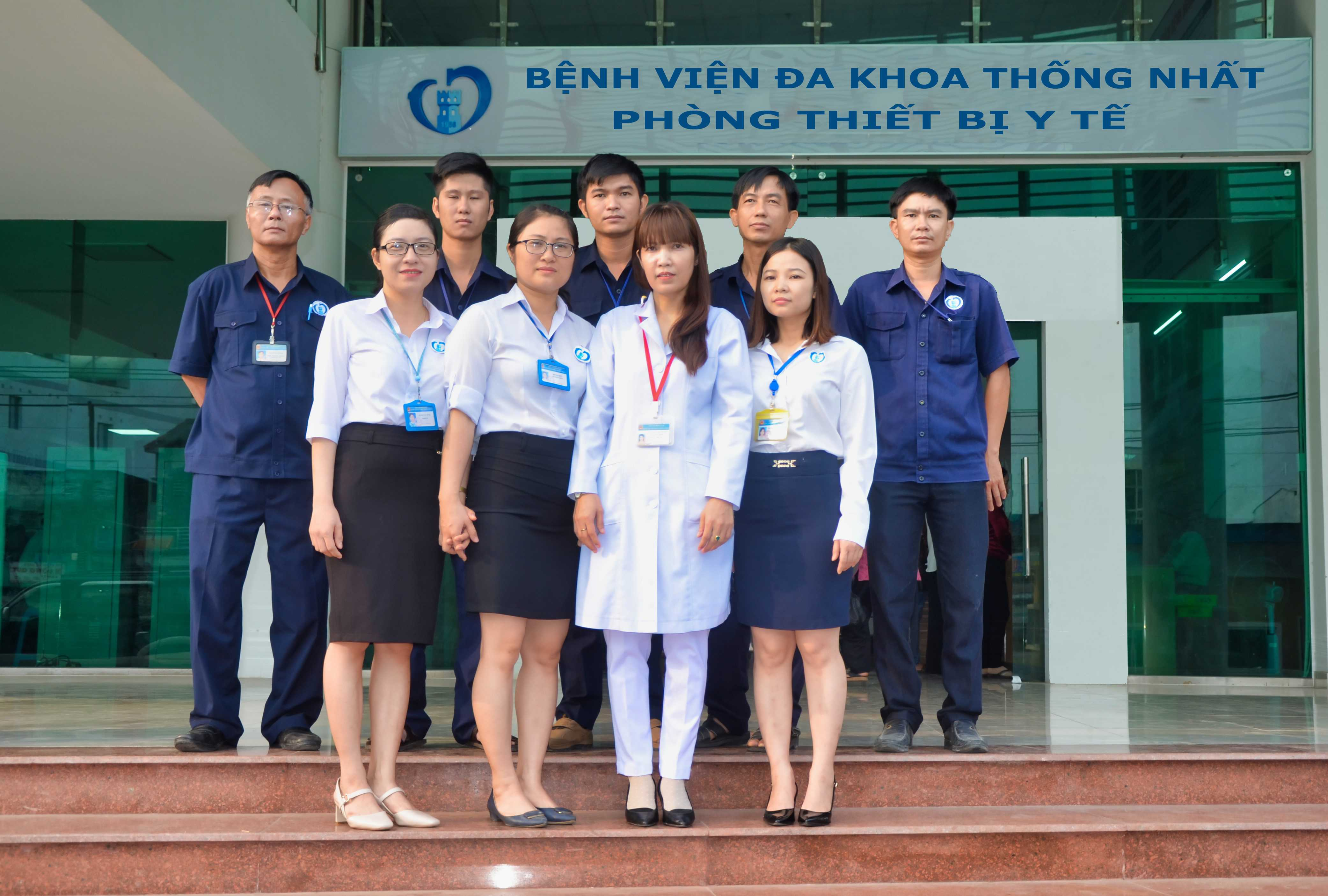 Phòng Vật Tư TBYT (Department Of Medical Equipment)
